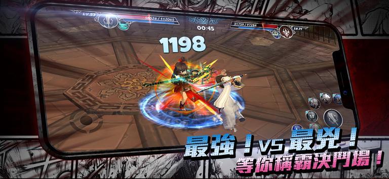 新熱血江湖M screenshot 3