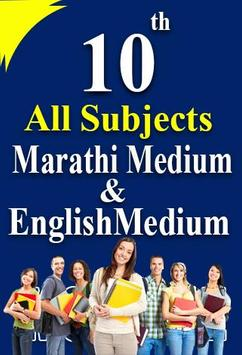 10th Class all Subject Syllabus poster