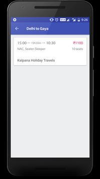Kalpana Holidays screenshot 2