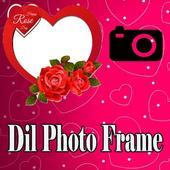 Heart Photo Frame Editor 2018 icon