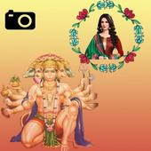 Jai Shree  Hanuman Ji Photo Frame Editor icon