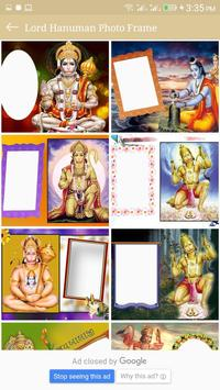 Jai Shree  Hanuman Ji Photo Frame Editor screenshot 1