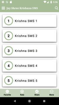 Jai Shri Krishna Messages And SMS App Hindi screenshot 2