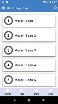 Morari Bapu Latest Suvichar screenshot 2