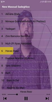 اهنك مسعود صادقلو 🎵 New Masoud Sadeghloo Songs poster