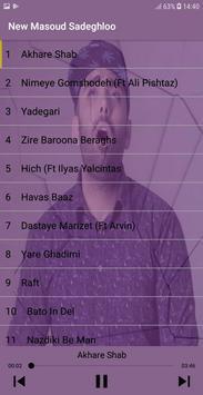 اهنك مسعود صادقلو 🎵 New Masoud Sadeghloo Songs screenshot 1