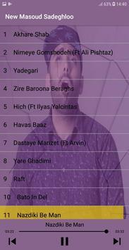 اهنك مسعود صادقلو 🎵 New Masoud Sadeghloo Songs screenshot 2