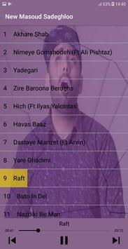 اهنك مسعود صادقلو 🎵 New Masoud Sadeghloo Songs screenshot 3