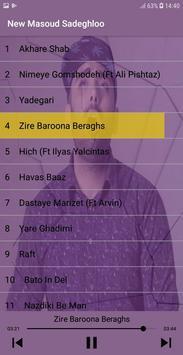 اهنك مسعود صادقلو 🎵 New Masoud Sadeghloo Songs screenshot 4