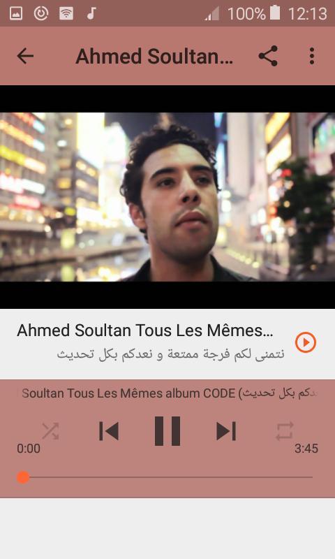 AHMED CODE SOULTAN ALBUM TÉLÉCHARGER