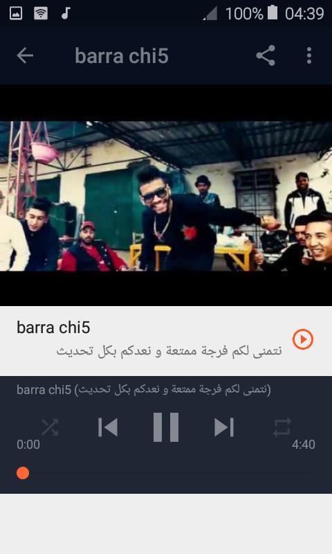 SAMARA BARRA MP3 TÉLÉCHARGER CHI5
