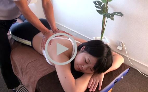 Japan Hot Massage screenshot 1