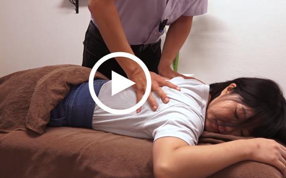Japan Hot Massage screenshot 3