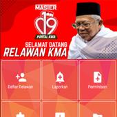 Relawan Master C19 icon