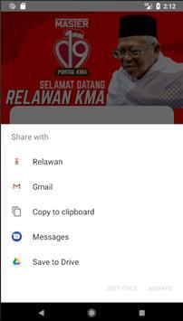 Relawan Master C19 screenshot 4