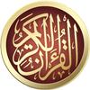 Maher Al muaiqly Holy Quran full Awesome quality icon