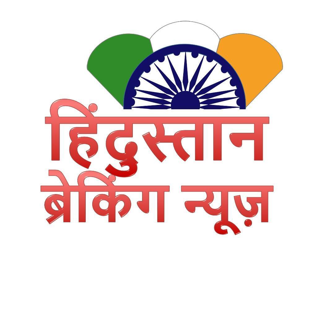 Hindustani Breaking News poster