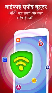 कूलिंग मास्टर - फोन कूलर (बूस्टर) स्क्रीनशॉट 5