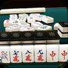 World Mahjong icon