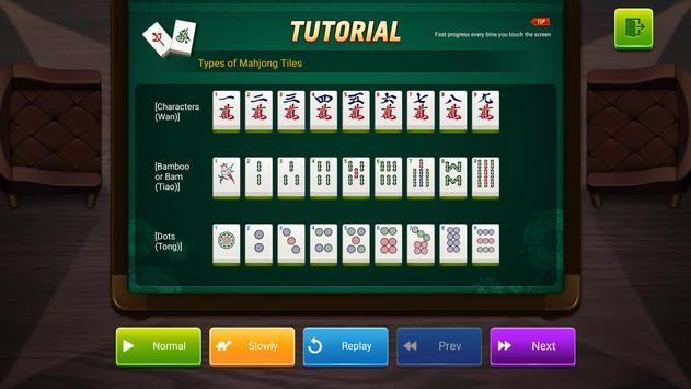 World Mahjong screenshot 13