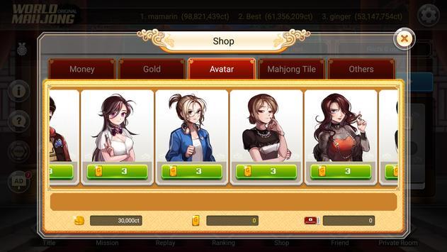 World Mahjong screenshot 15