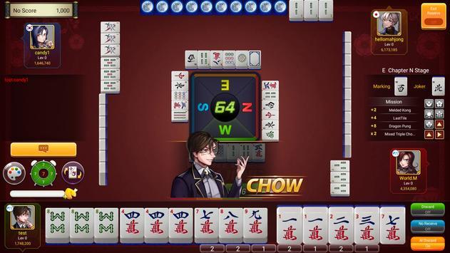 World Mahjong screenshot 1