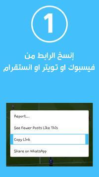 Download videos from Twitter Instagram  Facebook poster