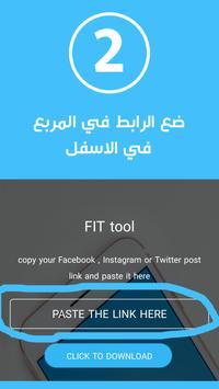 Download videos from Twitter Instagram  Facebook screenshot 1
