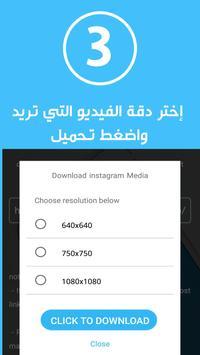 Download videos from Twitter Instagram  Facebook screenshot 2