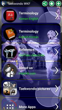 Taekwondo WTF screenshot 1