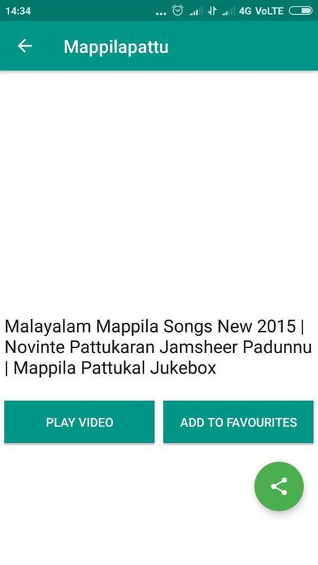 Mappilapattu karoke mp3 songs download | mappilapattu karoke mp3.