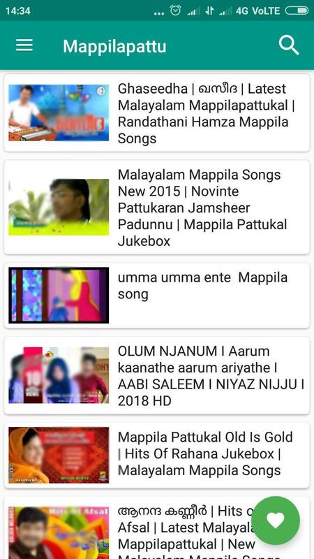 Mappilapattu for android apk download.