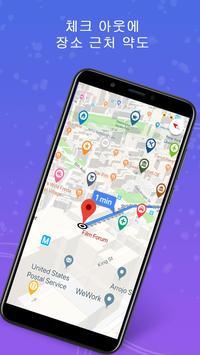 GPS,지도, 음성 내비게이션 및 목적지 스크린샷 23