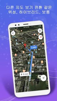 GPS,지도, 음성 내비게이션 및 목적지 스크린샷 4