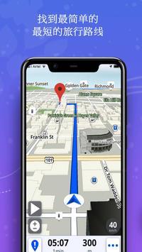 GPS,地图,语音导航和目的地 截图 2