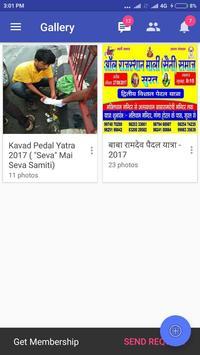 Samajbook screenshot 12