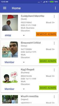 Samajbook screenshot 5