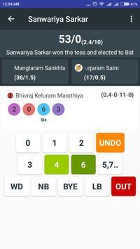 Samajbook screenshot 6