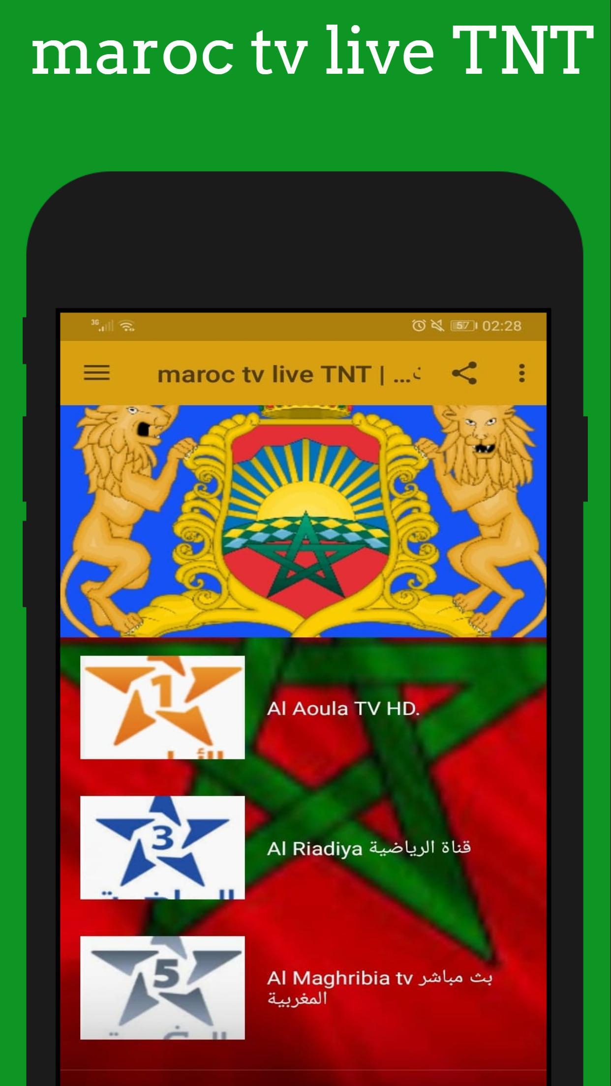 تلفاز قنوات المغربية بدون تقطيع Maroc Tv Live Tnt For Android Apk Download