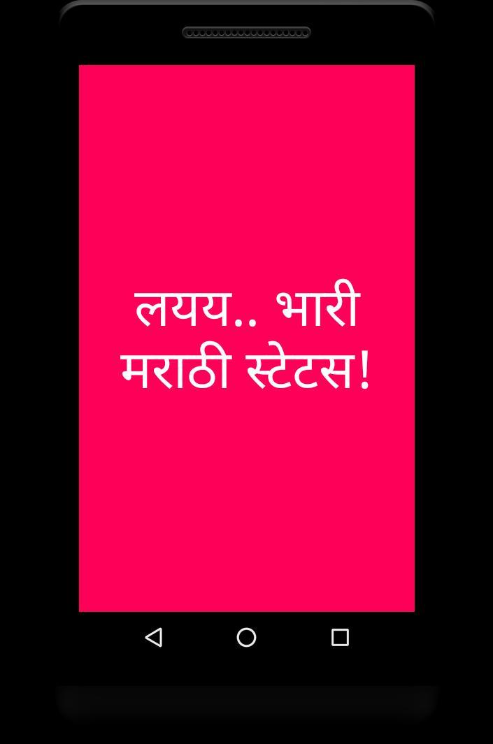 Marathi Video Status Song Marathi Song Status App For