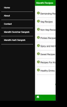 Marathi Recipes screenshot 14