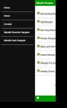 Marathi Recipes screenshot 22