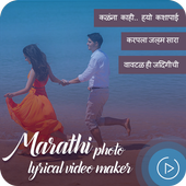 Marathi lyrical video song status maker icon