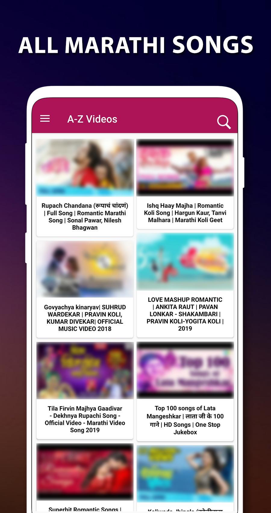 Marathi Video: Marathi Songs, Gana: मराठी गाणी for Android - APK Download