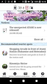 Unexpected Atami poster