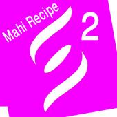 Mahi Recipe 2 icon