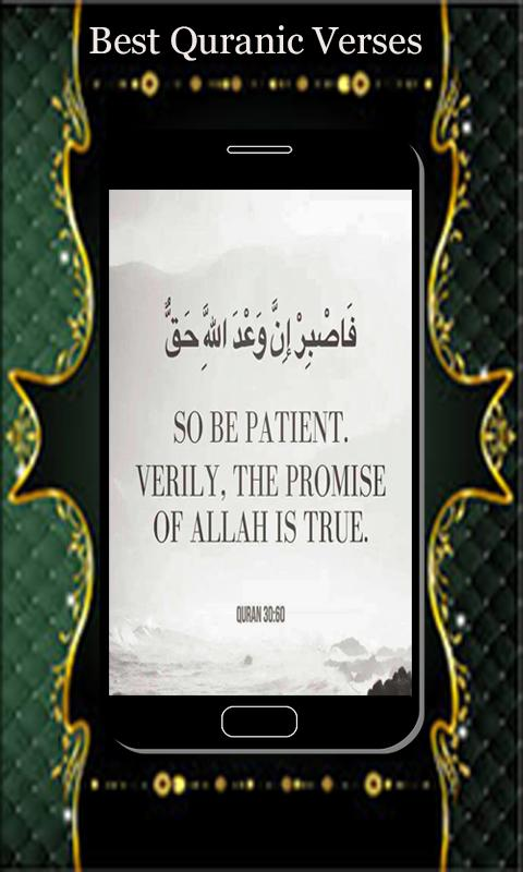 Best Quran Verses Quran Quotes On Wallpaper For Android Apk Download