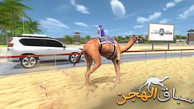 Markad Racing 2020 screenshot 16