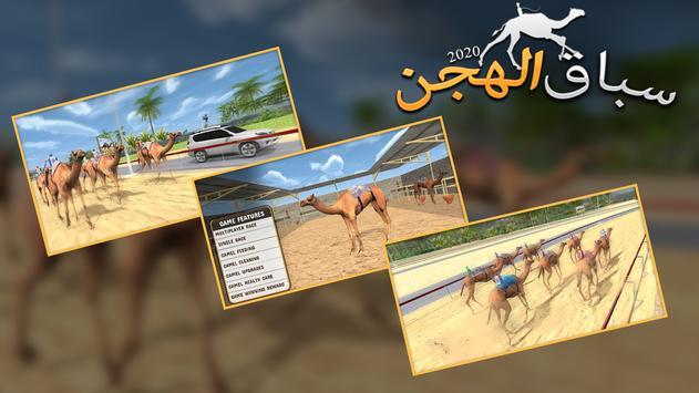 Markad Racing 2020 screenshot 18