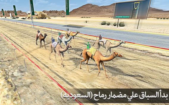Markad Racing 2020 screenshot 5
